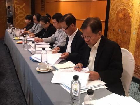 การประชุมคณะกรรมการผู้อำนวยการสถาบันการอาชีวศึกษา